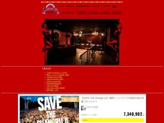 梅田Shangri-La