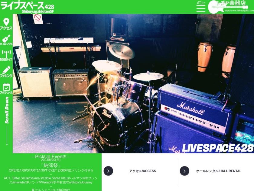 シブヤ楽器店LIVESPACE428