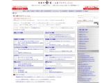 士業ブログドットコム