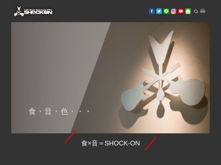 川口SHOCK-ON