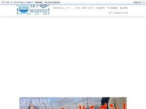 広島の ジギング タイラバ 遊漁船スカイマリン