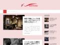 六本木 jazz live&bar softwind