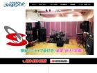 スタジオ・ソングサイクル