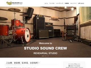 STUDIO SOUND CREW