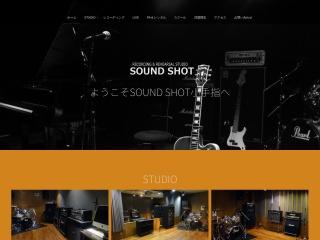 サウンドショットレコーディングスタジオ
