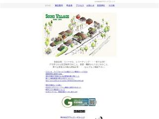 Sound Village
