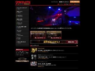 飯田橋 Space With