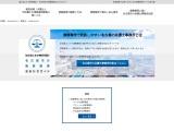債務整理に強い名古屋市の法律事務所ランキング