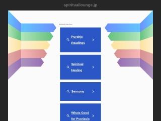 札幌HALL SPIRITUAL LOUNGE