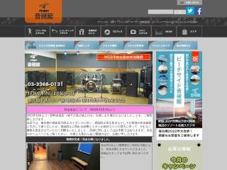 スタジオ音楽館 新宿西口