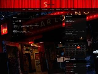 渋谷 star lounge