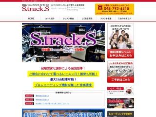 S.track.S