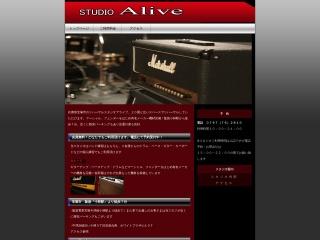 スタジオ アライブ