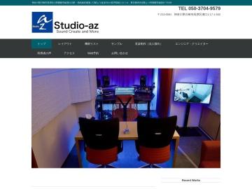 音楽制作|レコーディング|スタジオアズ