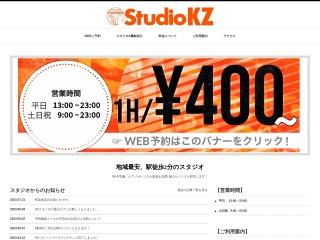 Studio KZ 三宮