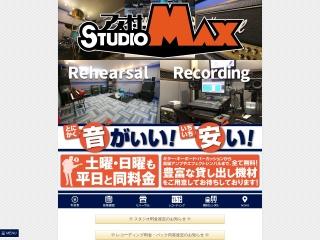 STUDIO MAX アメ村店
