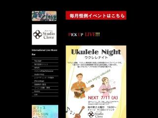 Studio Clove Music Venue