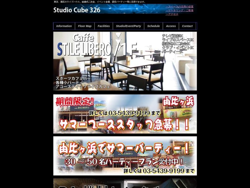 Studio Cube326
