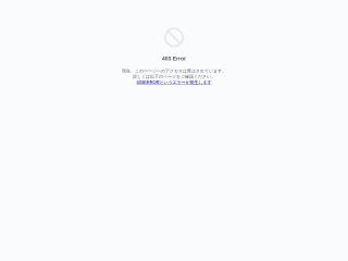 長崎Studio DO!
