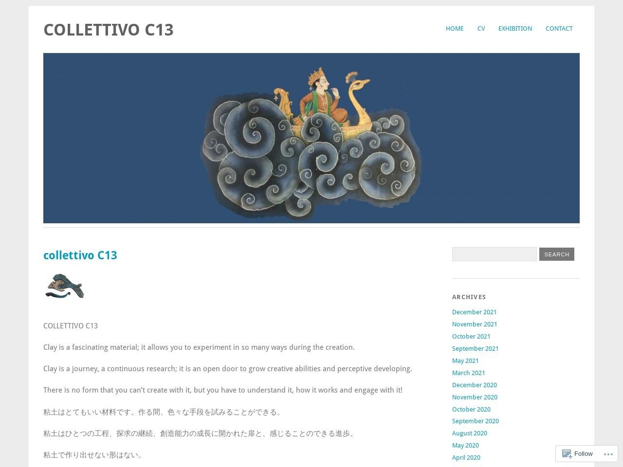 studiopeacock
