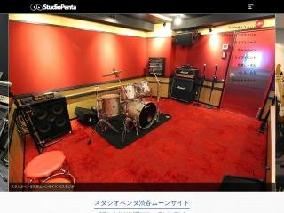 スタジオペンタ渋谷ムーンサイド