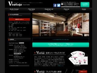 Sound Studio Vantage