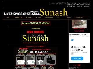 静岡SUNASH