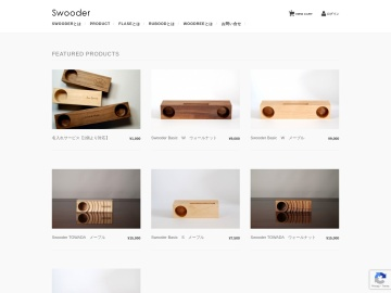 Swooder  木製iPhoneスピーカー