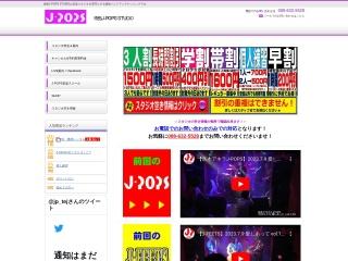 徳島J-POPS