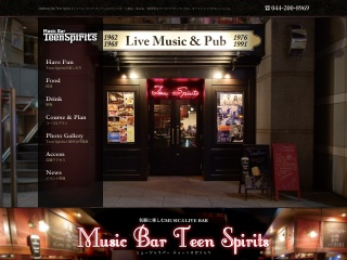 Music Bar Teen Spirits