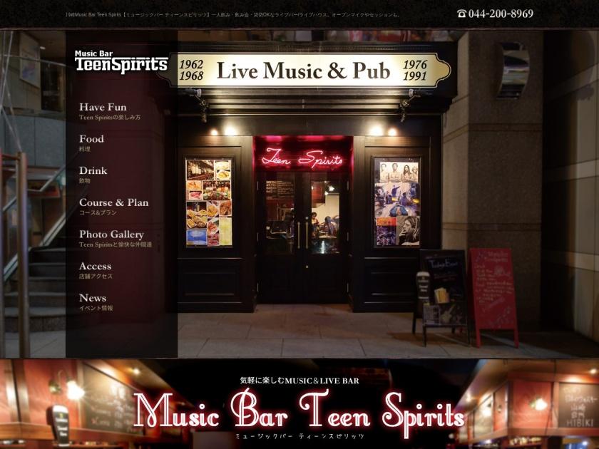 川崎Music Bar Teen Spirits