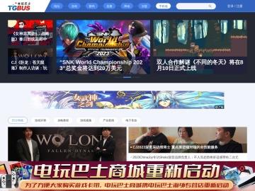 ::TGbus.com::中国游戏第一门户_电玩巴士_电视游戏_电子游戏_网络游戏_手机游戏_网页游戏