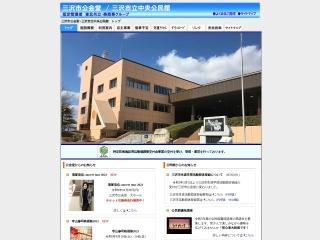 三沢市公会堂