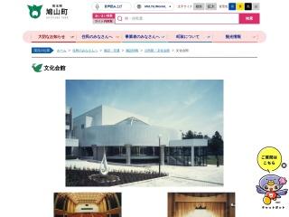 鳩山町文化会館