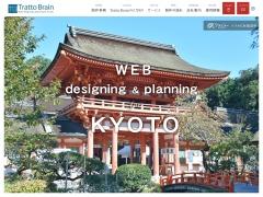 株式会社Tratto Brain