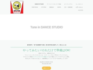 川口Tune in DANCE STUDIO