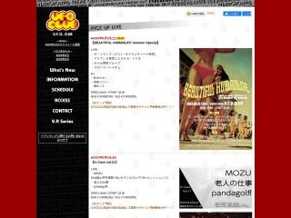高円寺UFO CLUB