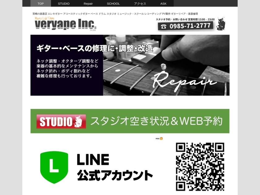 veryApe inc.