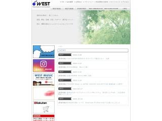 松山STUDIO WEST