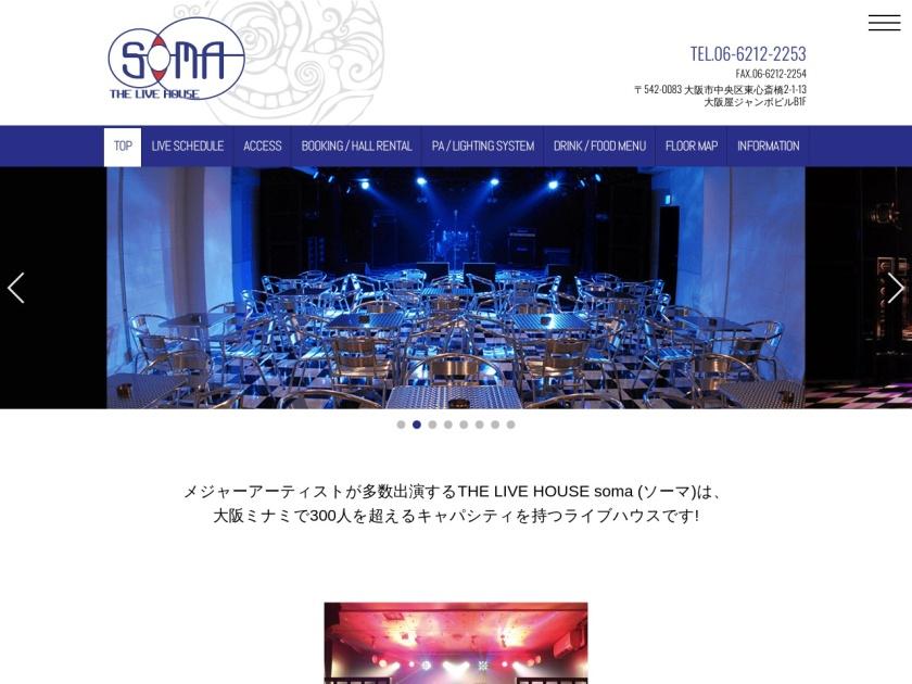 心斎橋 THE LIVE HOUSE soma