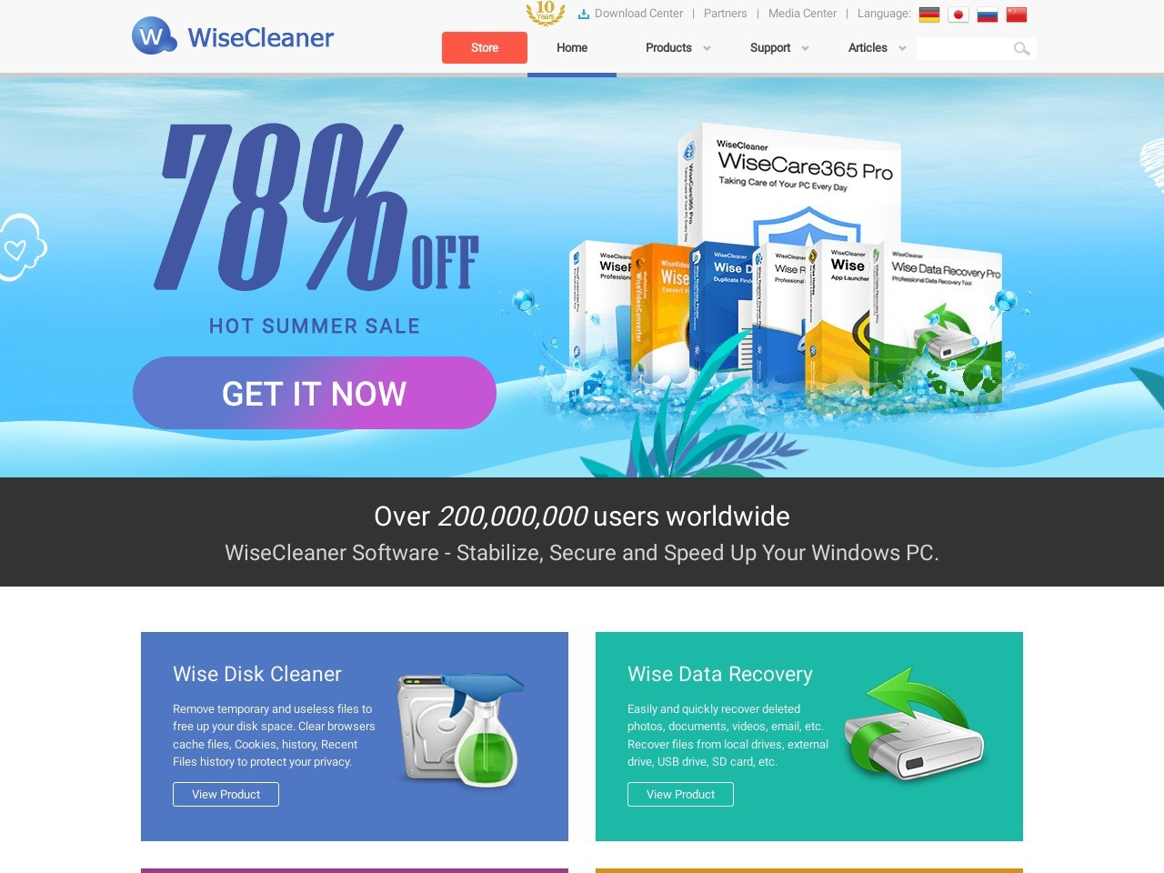 Wisecleaner