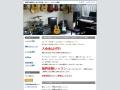石川雄一ギタースクール