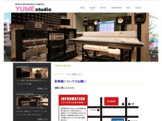 夢スタジオ