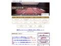 函館市民会館