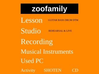 ZOOFAMILY ギター&ドラム教室