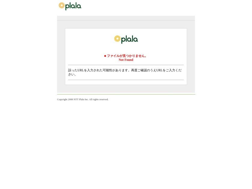峡東ギター・ウクレレ教室