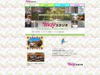 Mayスタジオ