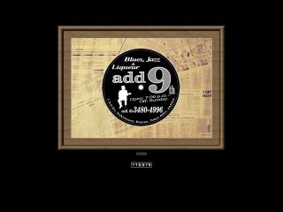 狛江add9th