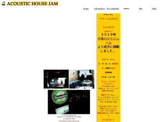 大宮ACOUSTIC HOUSE JAM