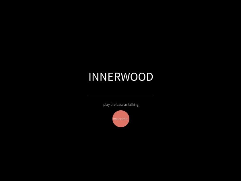 インナーウッド
